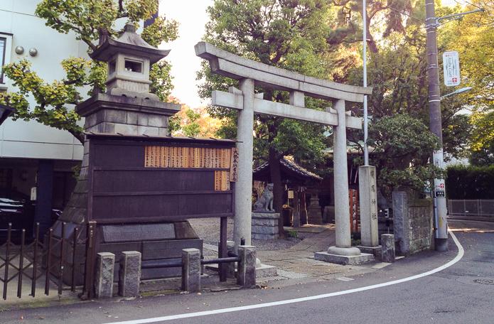 Torii Gate Hiroo, Tokyo by Olivia Fermi 2014